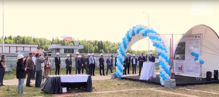 В Подмосковье начато строительство первого в России завода радиотерапевтической техники