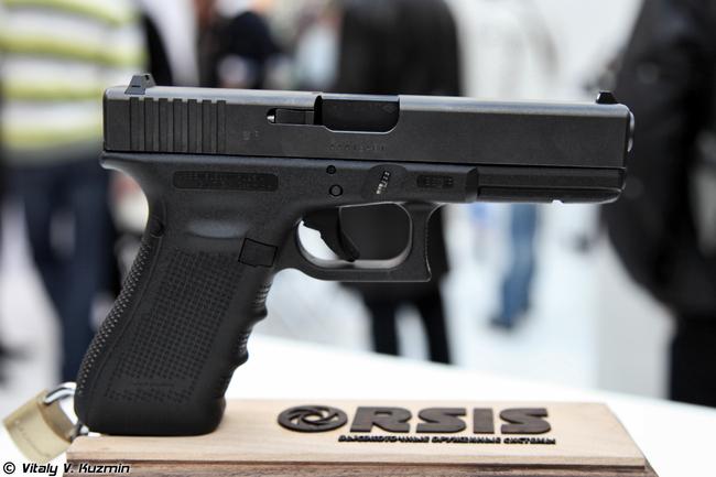ORSIS 9x19 Glock 17