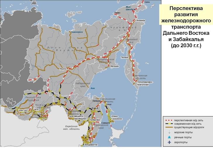 Перспективная сеть железных дорог Дальнего Востока. Схема увеличивается по клику