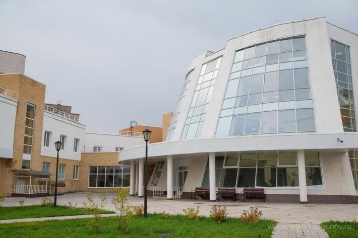 Стоматологическая клиника стоматологическая поликлиника