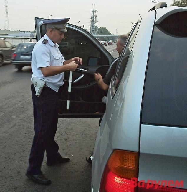 http://cache.zr.ru/wpfiles/uploads/2011/04/201104191127_201009140751_2.jpg