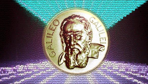 Медаль Галилео Галилея