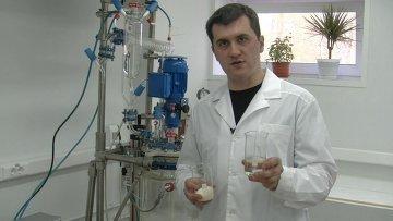 Алексей Князев рассказал о производстве глиоксаля в Томске