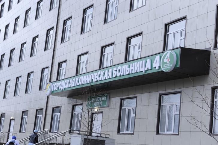 В Грозном открыли пусковой комплекс клинической больницы