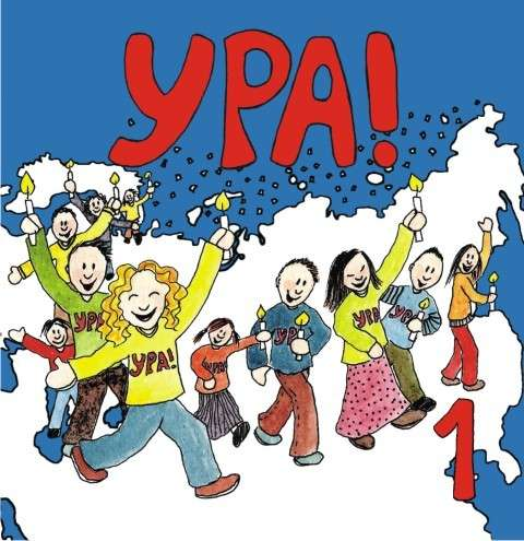 Российские власти могут заморозить пенсионные накопления на 2016 год, - Минтруда РФ - Цензор.НЕТ 5374