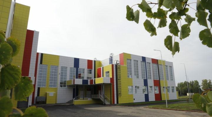 В Кузбассе 4 отремонтированные и одна новая школа впервые приняли учеников