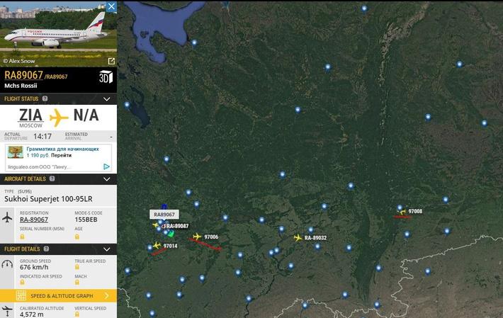 На фото видны (кроме перелета 95105) перегон 95095 (КСЛО Тайланда) в Венецию и 95032 (ГСС №1 LR) в Ульяновск