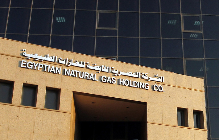 Штаб-квартира EGAS в Каире
