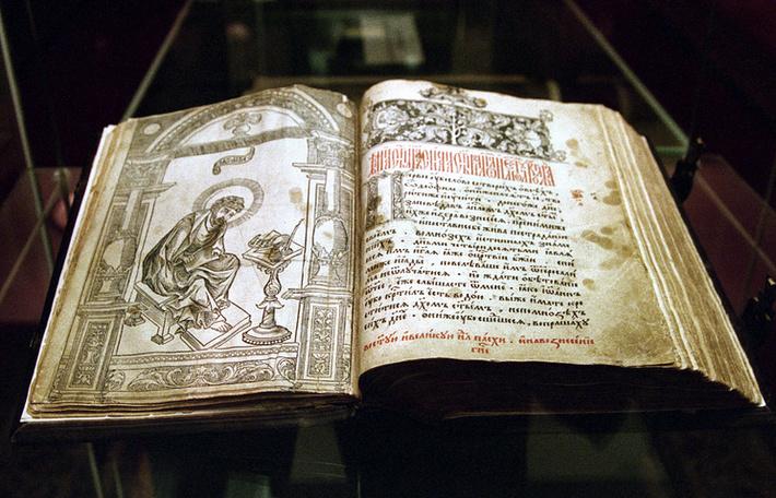 """Первая датированная русская печатная книга """"Апостол"""", изданная в 1564 году"""