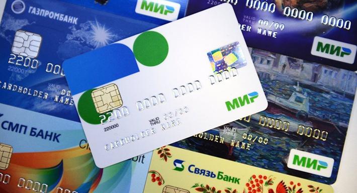 Кредит европа банк metro