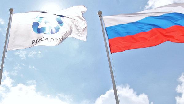 Флаги организации Росатом и России