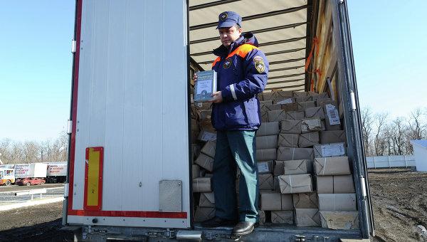 Четырнадцатый гуманитарный конвой для юго-востока Украины