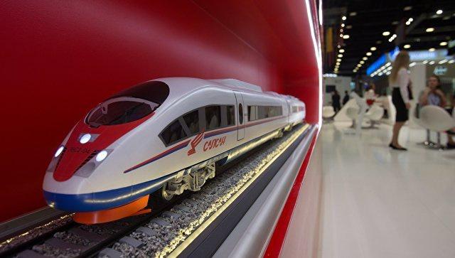 Стенд компании Российские железные дороги на Петербургском экономическом форуме. Архивное фото