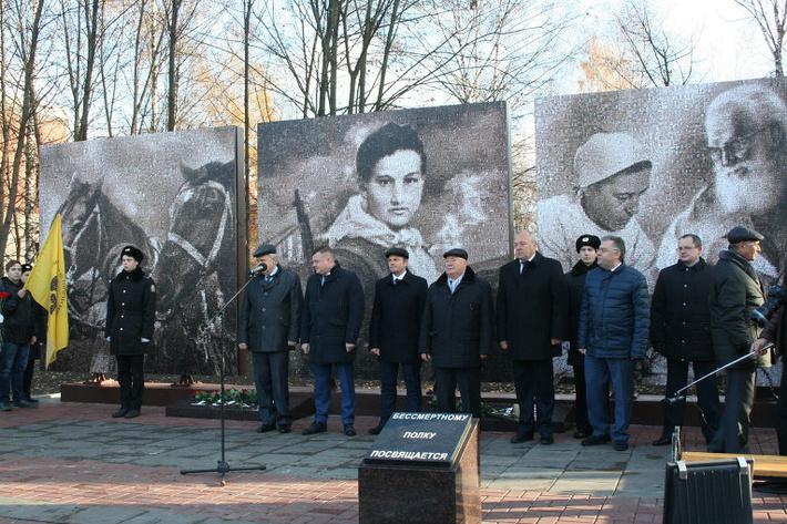 Фото - Риа Новости