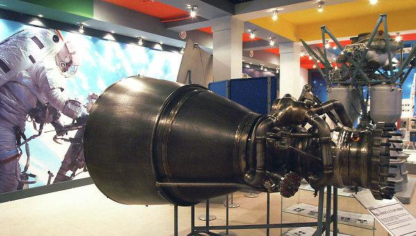 Ракетный двигатель. Архивное фото