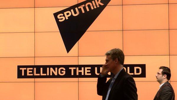 Презентация крупнейшего международного информационного бренда Спутник © РИА Новости. Алексей Филиппов
