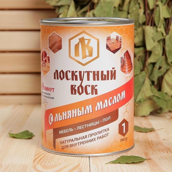 «Лоскутный Воск» с льняным маслом (для полов, лестниц)