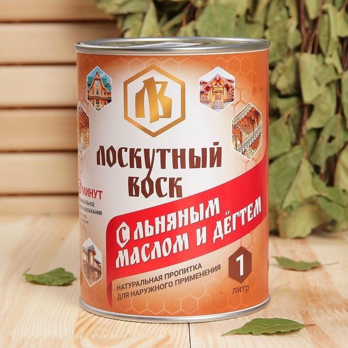 «Лоскутный Воск» с льняным маслом и дёгтем (для наружных работ)