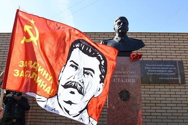 Торжественное открытие памятника Генералиссимусу Советского Союза И.В. Сталину