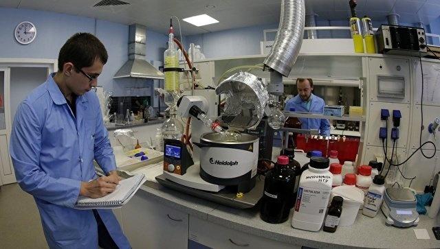 Опытно-промышленная фармацевтическая лаборатория, где ведется синтез SkQ1
