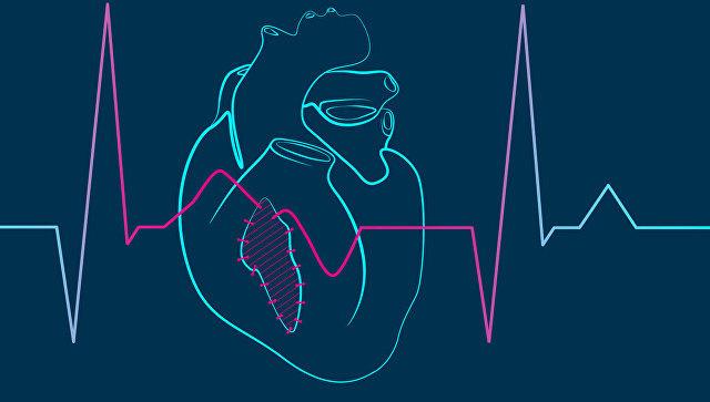 Сердце с заплаткой из другой ткани в представлении художника