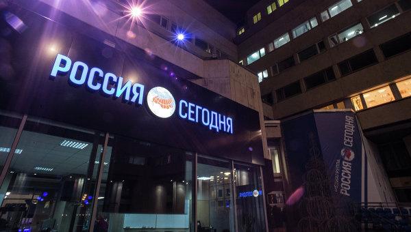 МИА Россия сегодня © РИА Новости. Рамиль Ситдиков
