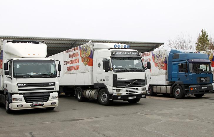 Гуманитарный конвой МЧС РФ прибыл в Донецк