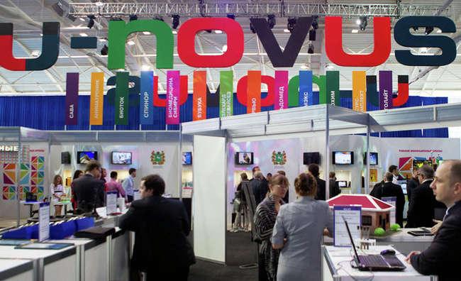 Томский форум молодых ученых U-NOVUS © РИА Новости. Яков Андреев