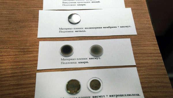 Лазерный затвор, разработанный новосибирскими учёными, (с) РИА Новости, Павел Комаров
