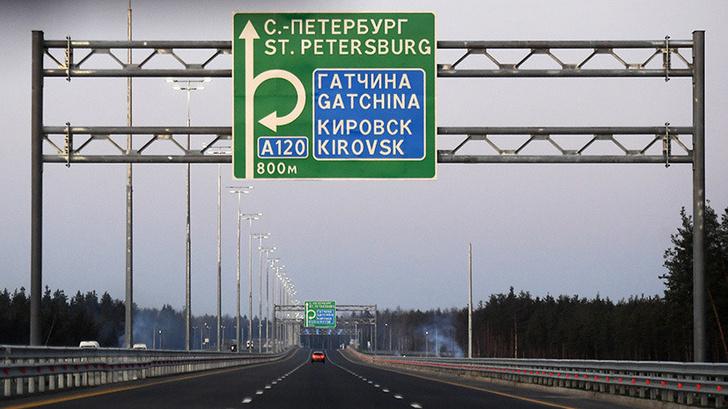 © Алексей Куденко/РИА Новости