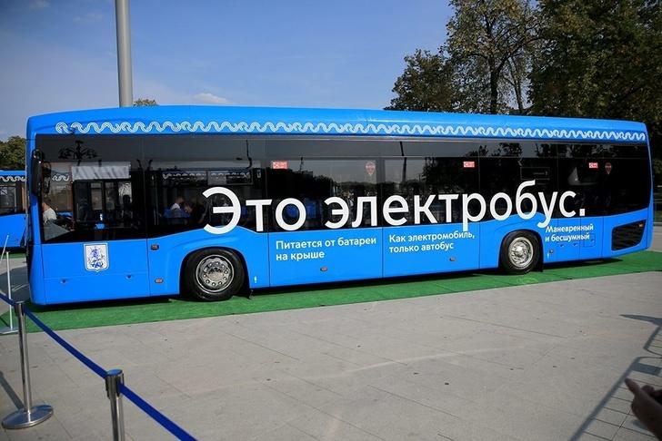 Первый электробусный маршрут запущен в Москве