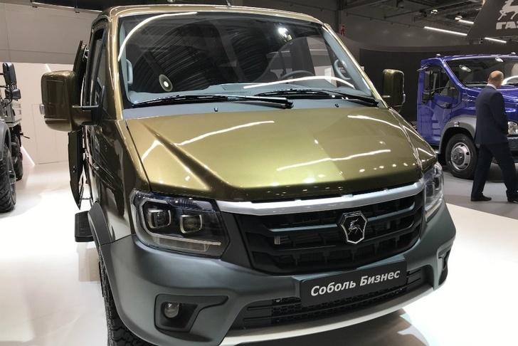 Группа ГАЗ представила модернизированный «Соболь»