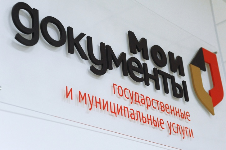 Фото: Алексей Сухоруков/ РИА Новости