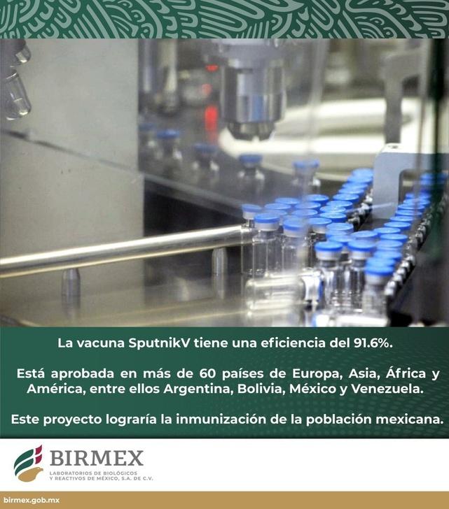 Министерство здравоохранения Мексики опубликовало фотографии