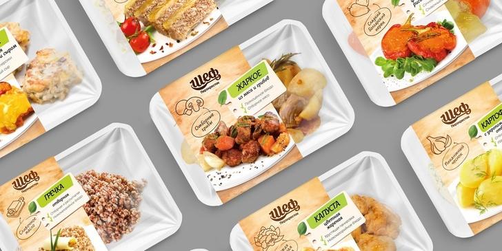 «Перекрёсток» открыл свое первое производство кулинарии для магазинов