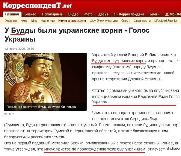 http://sdelanounas.ru/i/y/3/m/Y3M1NDAxMDUudmsubWUvYzYyNDExOS92NjI0MTE5MjEyLzFiNGQvUlZ3eVVKR3A1T1kuanBn.jpg