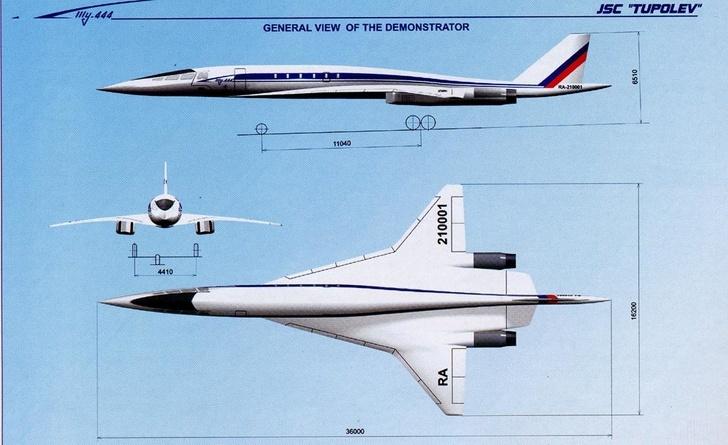 проект Ту-444