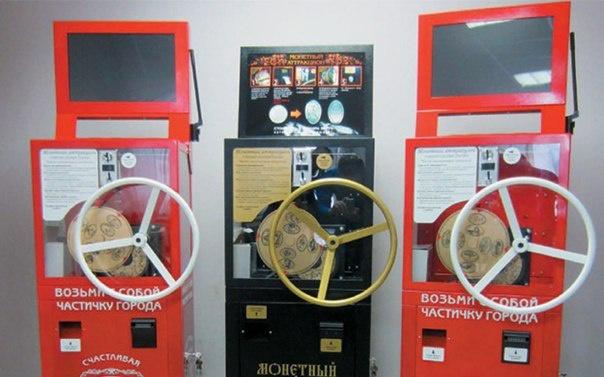 Игровые автоматы монетка онлайн игры казино фараон