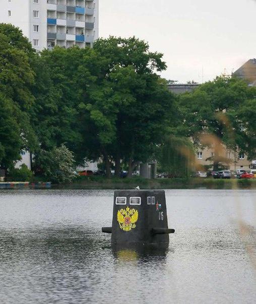 Российская подлодка всплыла в немецком пруду