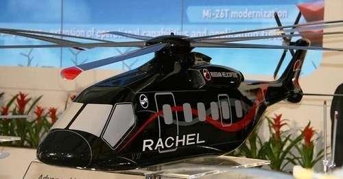 Предполагаемый вид перспективного вертолёта