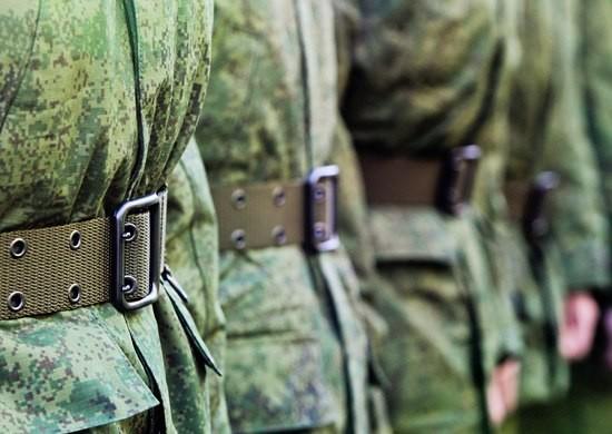 Всесезонный комплект базового обмундирования (ВКБО)
