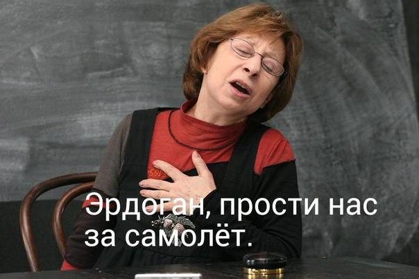 http://sdelanounas.ru/i/y/3/m/f_Y3M2MjcxMjQudmsubWUvdjYyNzEyNDA5Mi8yOTA2OC9WS2dYekpLbDRydy5qcGc=.jpeg