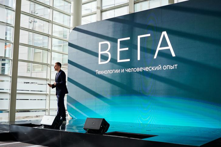 Яндекс запустил новую версию поиска — «Вега»