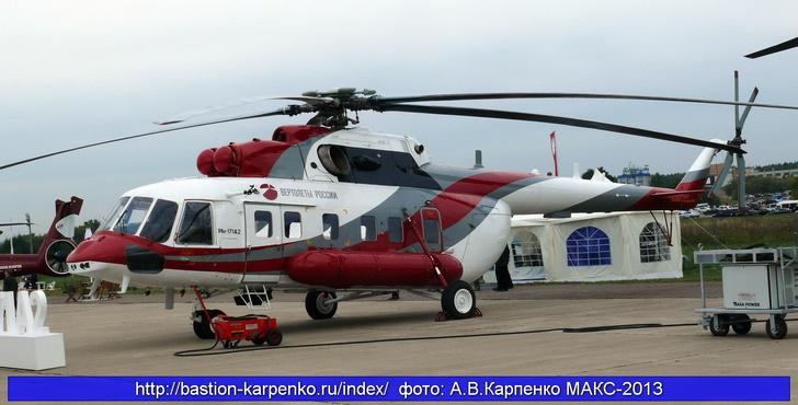 Картинки по запросу Ми-171А2