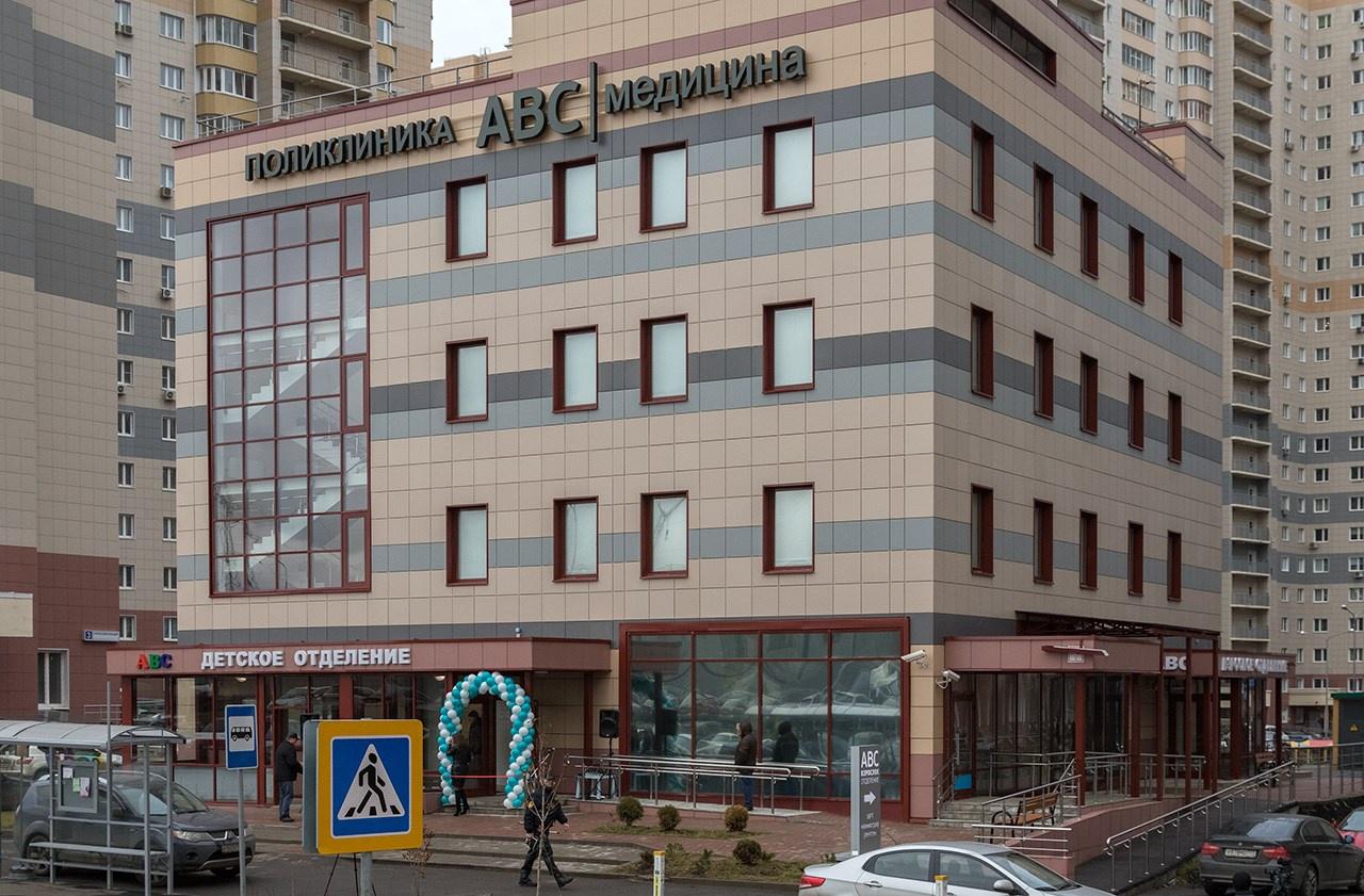 Детская поликлиника на кобозева 25 оренбург регистратура