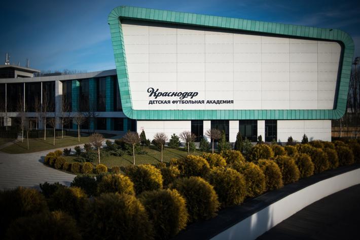 fc krasnodar academy by sergey karpov 01 Наш Хогвартс: Академия ФК «Краснодар»