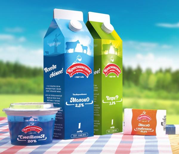 Инструкция по тб молоко перерабатывающего предприятия