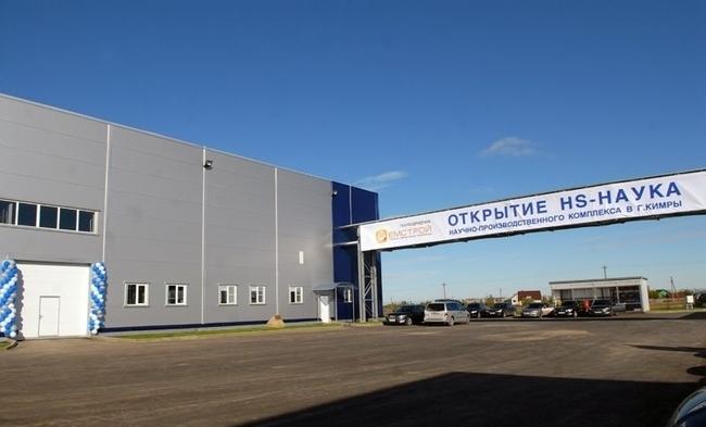 Российский завод получил сертификат LEED.