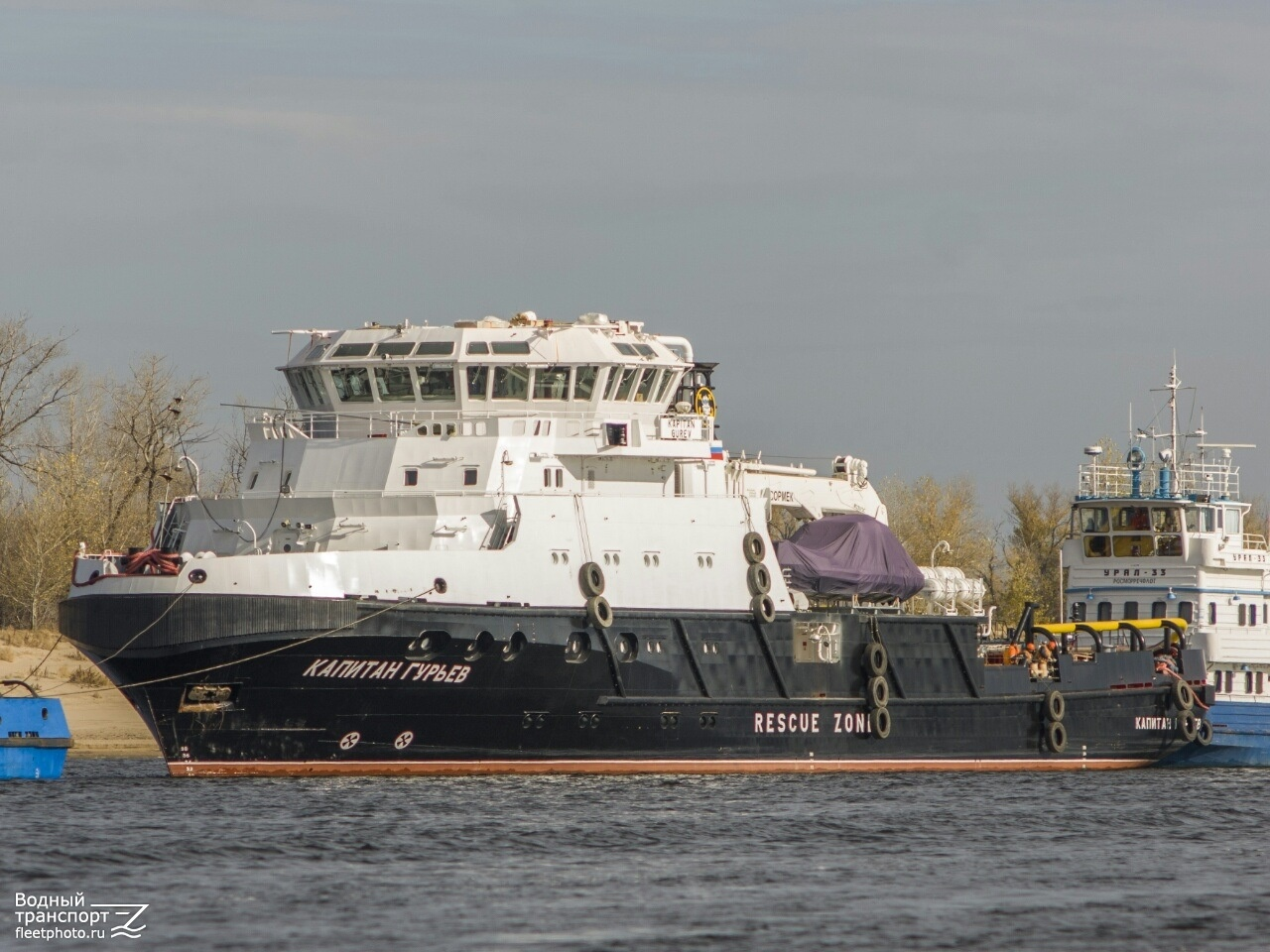 Картинки по запросу судно «Капитан Гурьев» проекта 22870