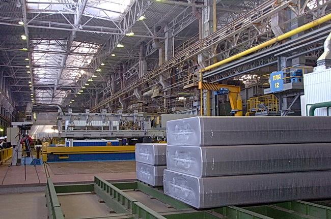 Картинки по запросу Каменск-Уральского металлургического завода